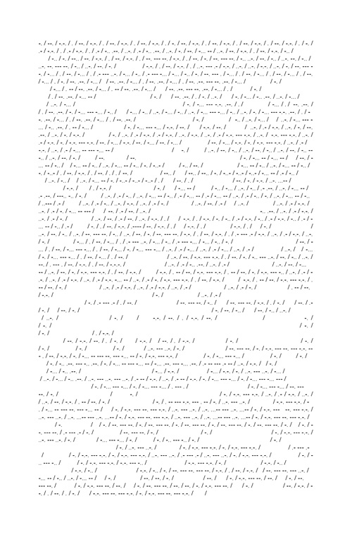 Some of The Moonlight Sonata as received in code from the moon.                    Katie Paterson, 2007